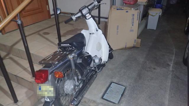 スーパーカブ90カスタム(ホンダ)の事故車バイクを一括査定で買取