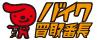 バイク買取番長(京都)