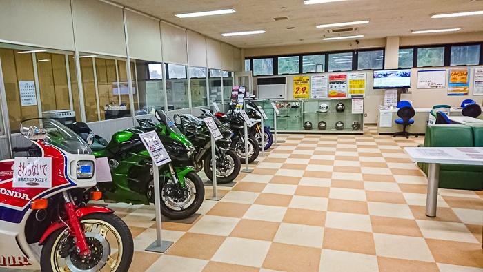 BVC査定センター