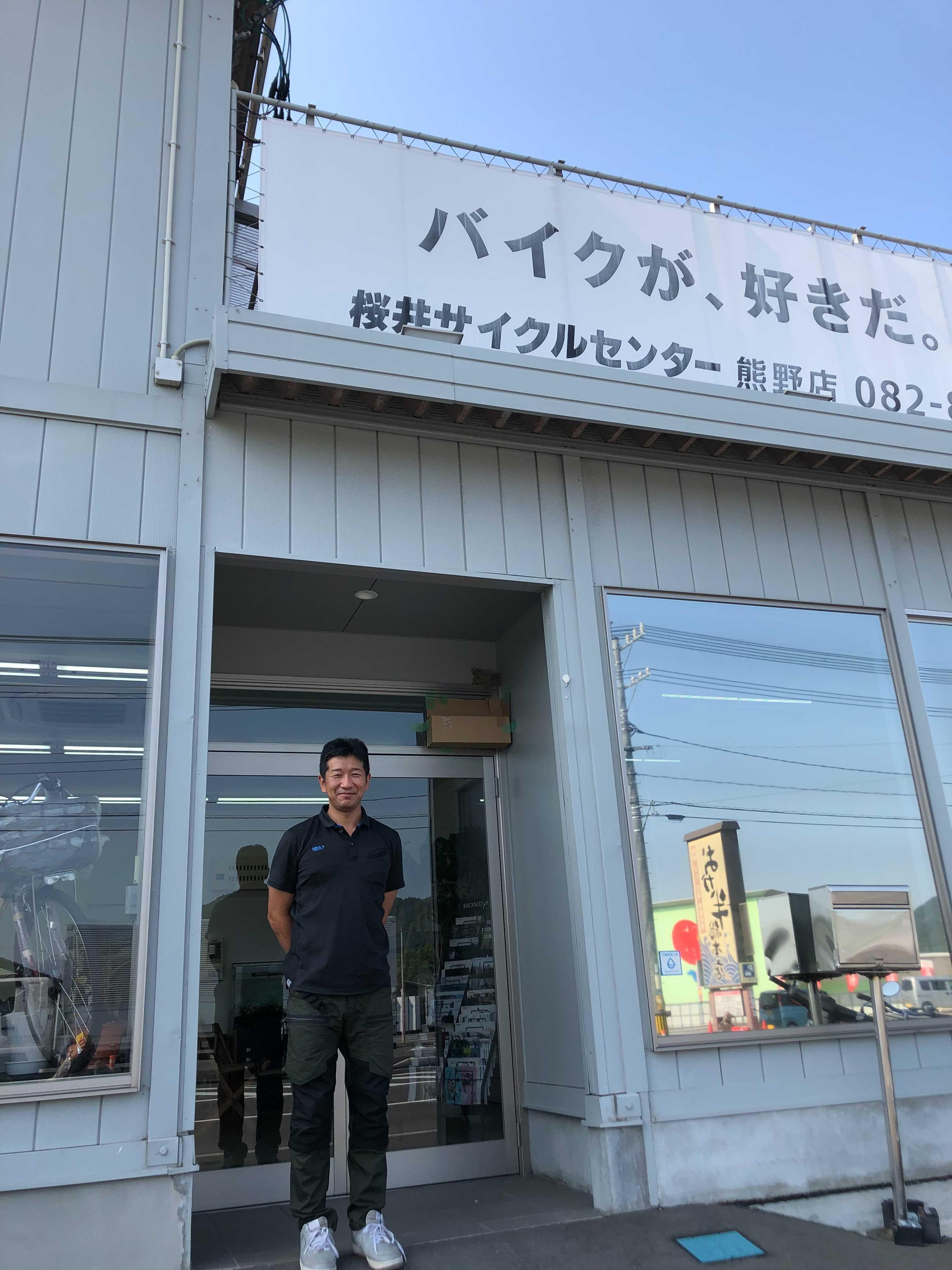 桜井サイクルセンター店長