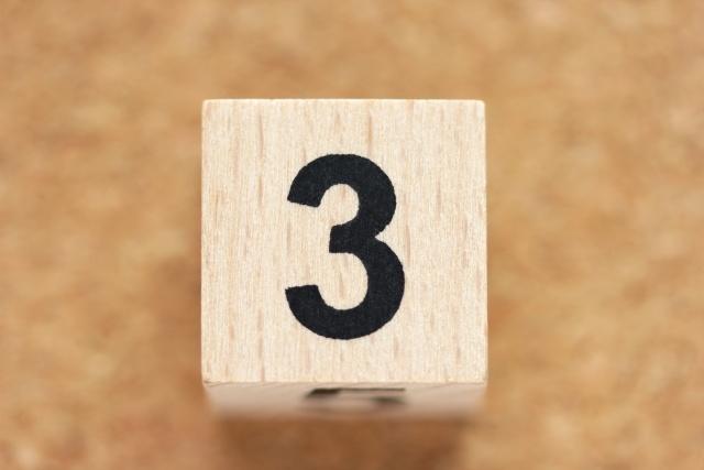 3が出ているサイコロの画像