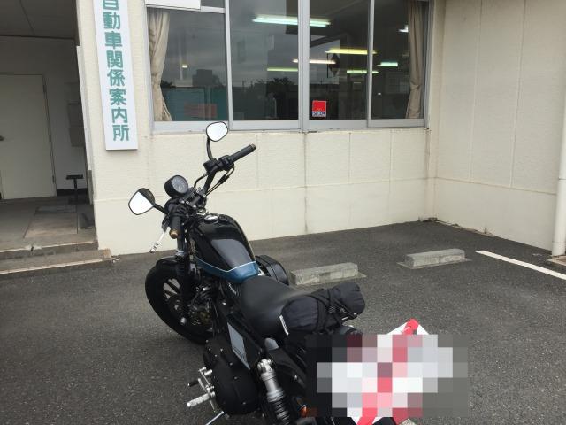 車検に通すバイクの画像