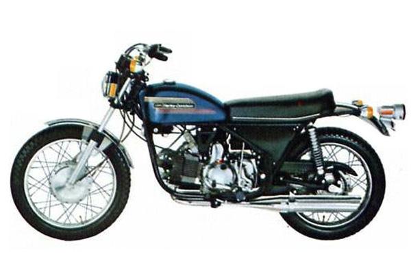 バイク比較.comを使ったお客様のSX250売却実績