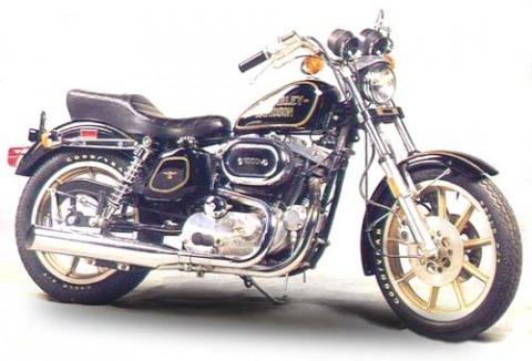 バイク比較.comを使ったお客様のXLH1000売却実績