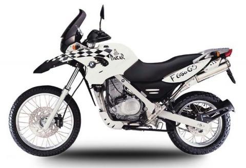 バイク比較.comを使ったお客様のF650GD売却実績