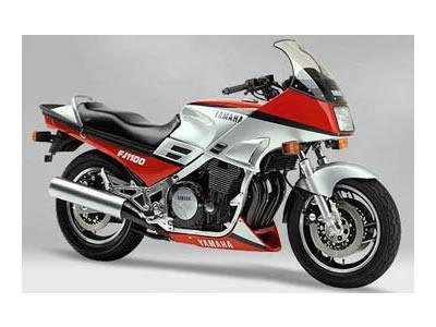 バイク比較.comを使ったお客様のFJ1100売却実績