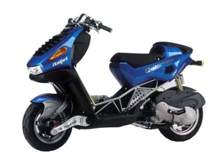 バイク比較.comを使ったお客様のドラッグスター125売却実績