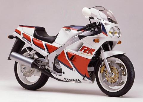バイク比較.comを使ったお客様のFZR750売却実績