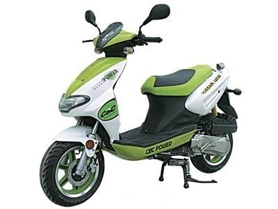 バイク比較.comを使ったお客様のHUSSAR125売却実績