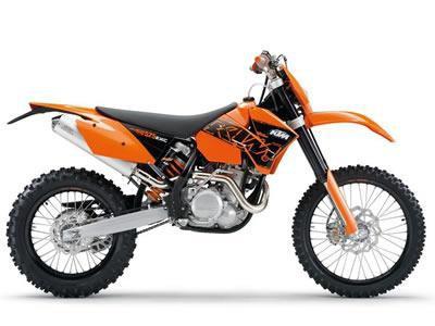 バイク比較.comを使ったお客様の525EXC売却実績