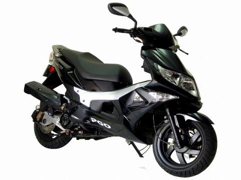 バイク比較.comを使ったお客様のG-MAX200売却実績