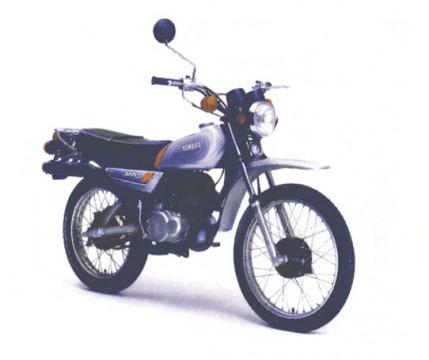 バイク比較.comを使ったお客様のMR80売却実績