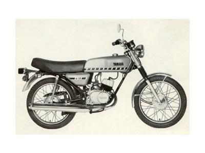 バイク比較.comを使ったお客様のRD50売却実績