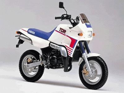バイク比較.comを使ったお客様のTDR50売却実績