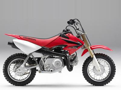 バイク比較.comを使ったお客様のCRF50F売却実績