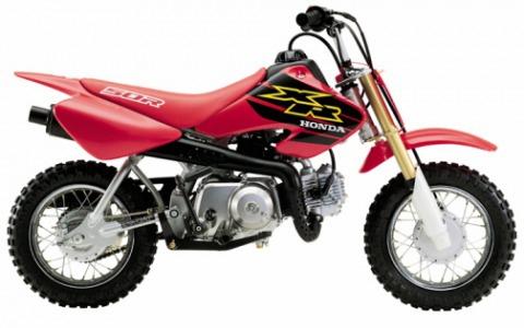 バイク比較.comを使ったお客様のXR50R売却実績