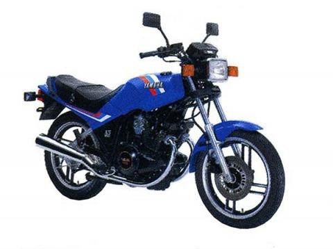 バイク比較.comを使ったお客様のXS250売却実績