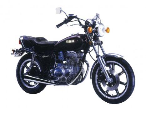 バイク比較.comを使ったお客様のXS400 スペシャル売却実績