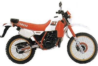 バイク比較.comを使ったお客様のDT200R売却実績