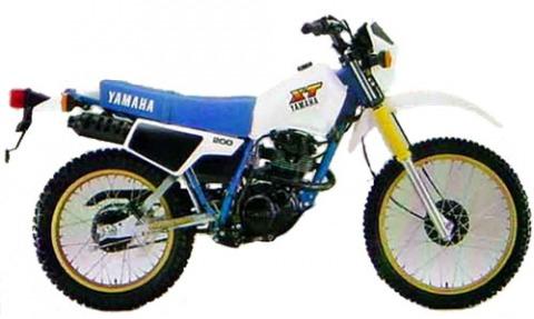 バイク比較.comを使ったお客様のXT200売却実績
