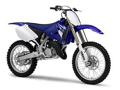 バイク比較.comを使ったお客様のYZ125売却実績