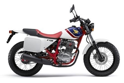 バイク比較.comを使ったお客様のFTR223売却実績