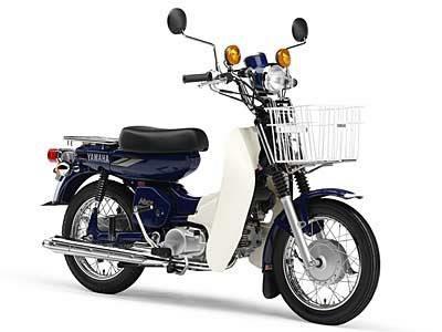 バイク比較.comを使ったお客様のタウンメイト50売却実績