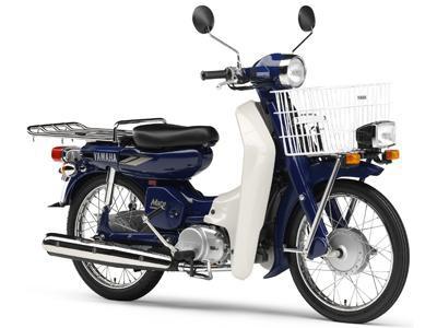 バイク比較.comを使ったお客様のニュースメイトV50N売却実績