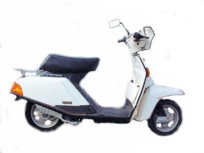 バイク比較.comを使ったお客様のベルーガ50売却実績