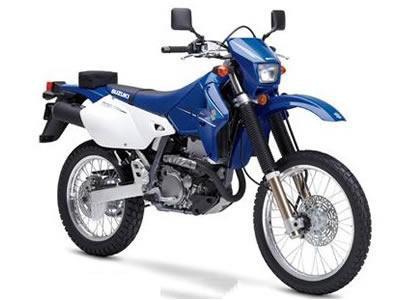 バイク比較.comを使ったお客様のDR-Z400S売却実績