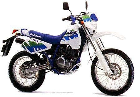 バイク比較.comを使ったお客様のDR250売却実績