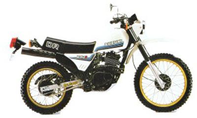 バイク比較.comを使ったお客様のDR250S売却実績