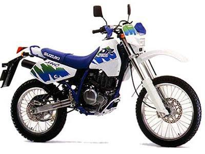 バイク比較.comを使ったお客様のDR250SH売却実績