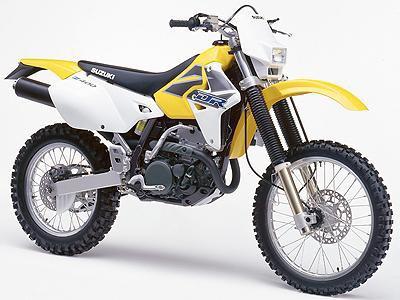 バイク比較.comを使ったお客様のDR400Z売却実績