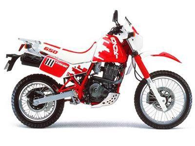 バイク比較.comを使ったお客様のDR650R売却実績