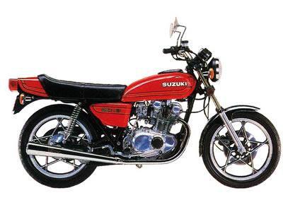 バイク比較.comを使ったお客様のGS425売却実績