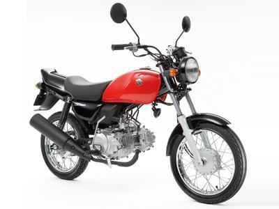 バイク比較.comを使ったお客様のGS50売却実績