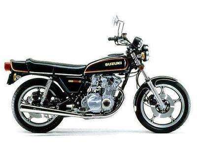 バイク比較.comを使ったお客様のGS550E売却実績
