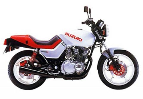 バイク比較.comを使ったお客様のGS650G売却実績