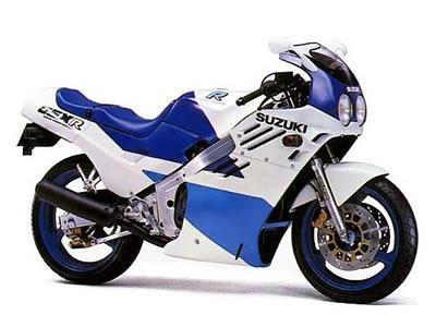 バイク比較.comを使ったお客様のGSX-R400売却実績