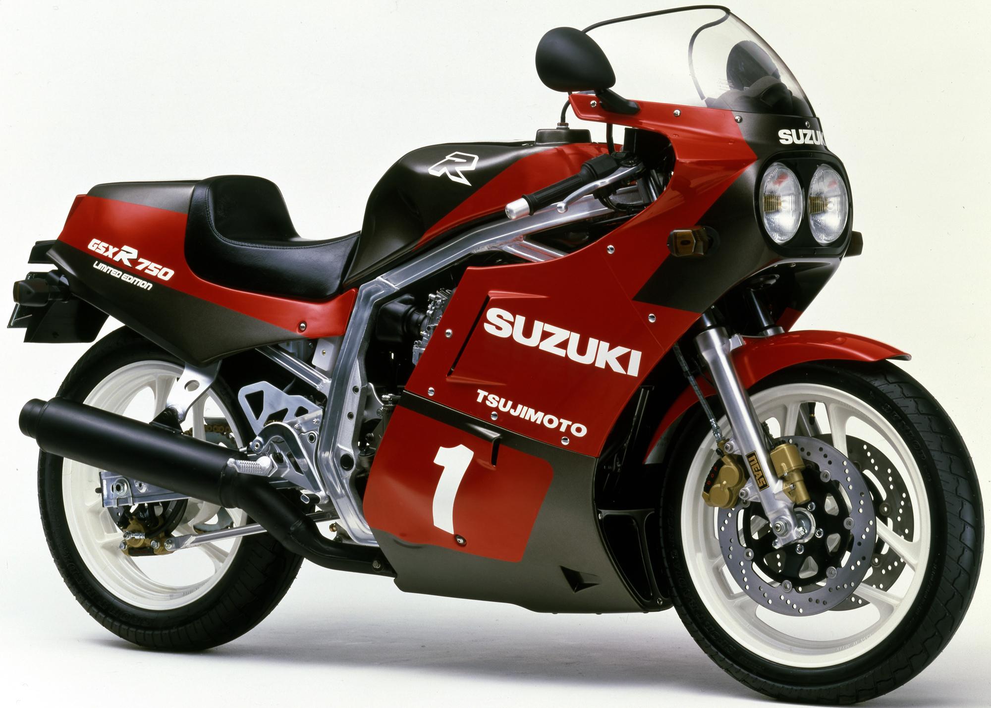 バイク比較.comを使ったお客様のGSX-R750R売却実績
