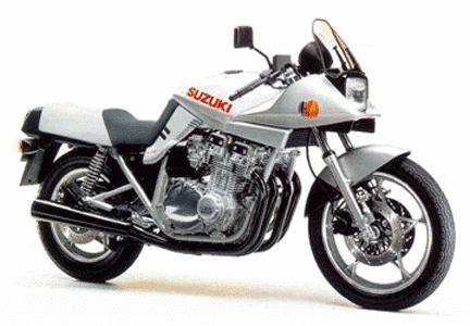 バイク比較.comを使ったお客様のGSX1000S カタナ売却実績