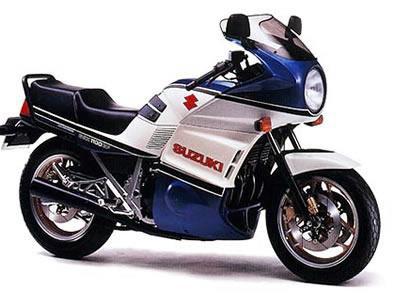 バイク比較.comを使ったお客様のGSX1100EF売却実績