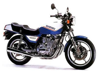 バイク比較.comを使ったお客様のGSX400F売却実績