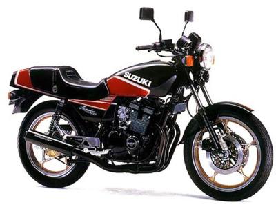 バイク比較.comを使ったお客様のGSX400FS インパルス売却実績