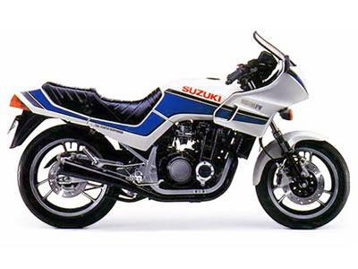 バイク比較.comを使ったお客様のGSX400FW売却実績