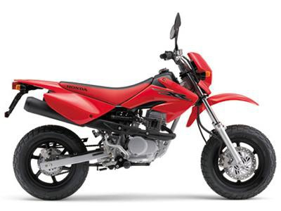 バイク比較.comを使ったお客様のXR50 モタード売却実績