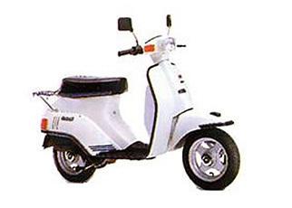 バイク比較.comを使ったお客様のジェンマ50売却実績