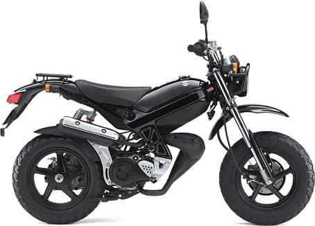 バイク比較.comを使ったお客様のストリートマジック50売却実績