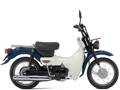 バイク比較.comを使ったお客様のバーディー50売却実績